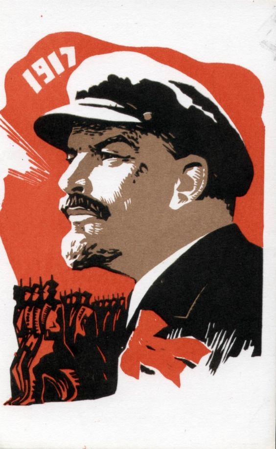 Lenin Poster 1