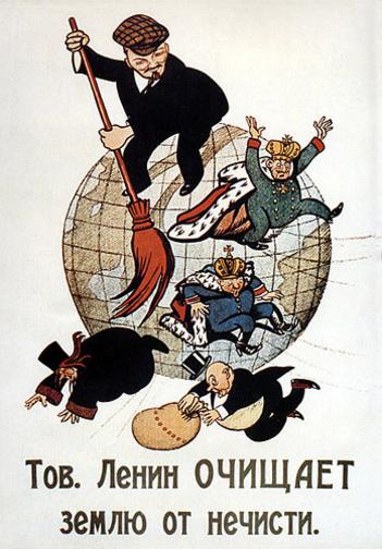 Lenin Poster 2