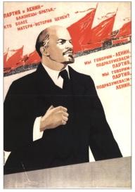 Lenin Poster 3