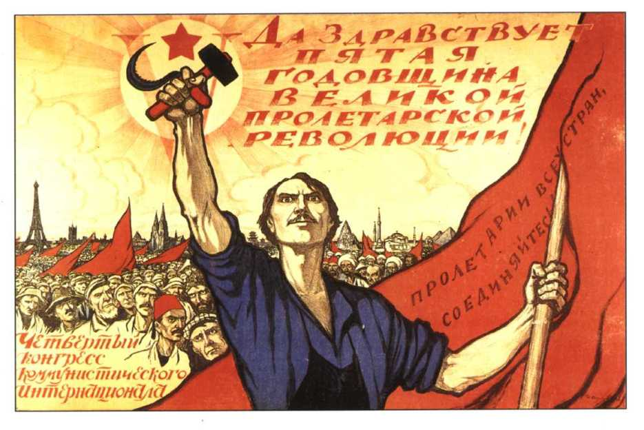 Revolution Picter 6