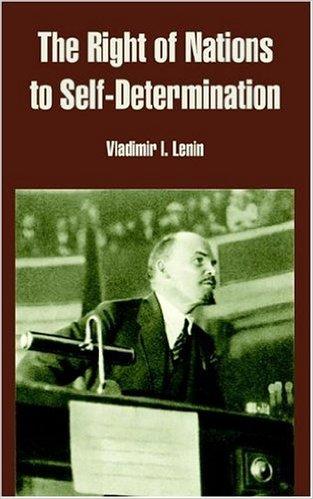 《论民族自决权》 —列宁